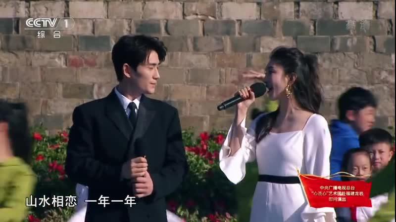 CCTV 1 @ Zhu Yi Long and @ Jiang Shuying Duet от 2019 12 28 《我们从古田再出发》