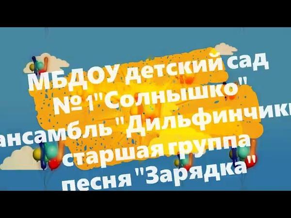 Юные таланты Земли Кигинской номинация вокал МБДОУ дс Солнышко Верхние Киги