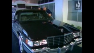 Якубович рекламирует Chevrolet Cadillac от ЛогоВАЗ / Реклама 90-х