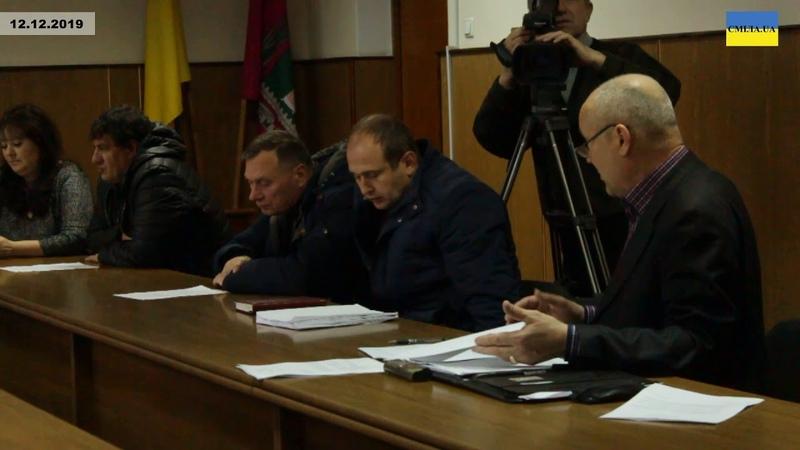 Відбулося засідання комісії з питань ЖКГ