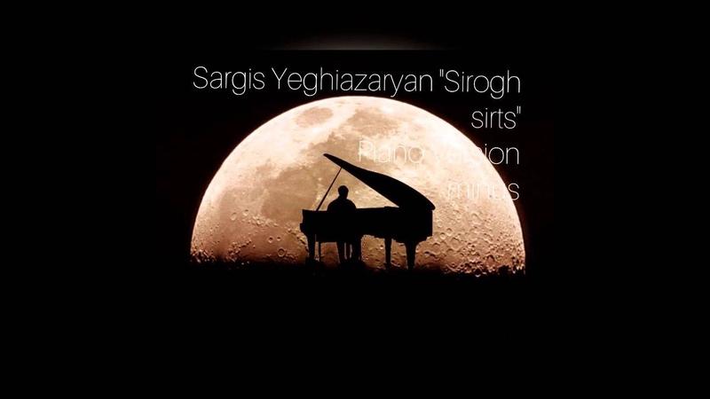Sargis Yeghiazaryan Sirogh sirts minus Piano Version