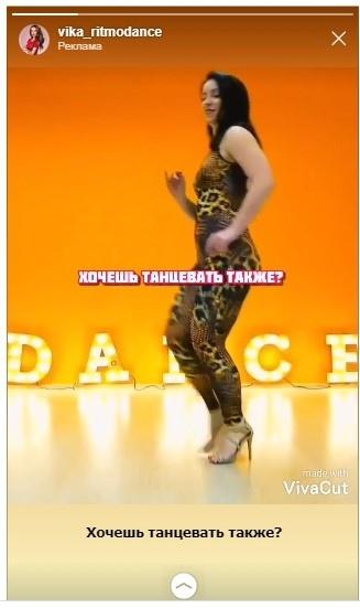 ну и конечно же сам процесс танца от учителя
