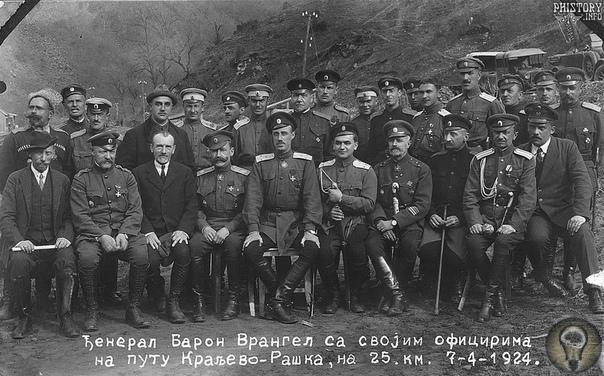 Белая гвардия на службе капитала