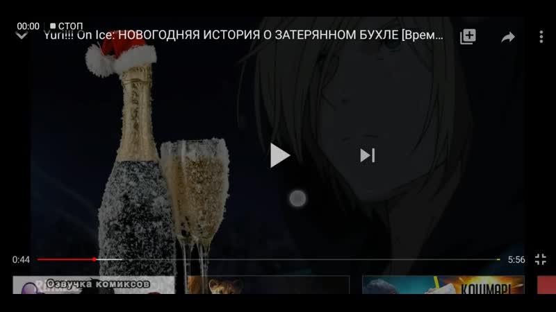 C Новым годом пацаны Rinaice