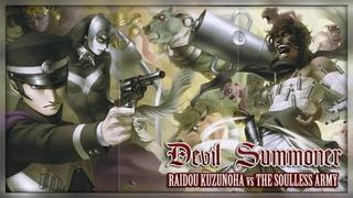Прохождение ► SMT Devil Summoner: Raidou Kuzunoha vs The Soulless Army - Часть 1: Экзамен Кузунохи