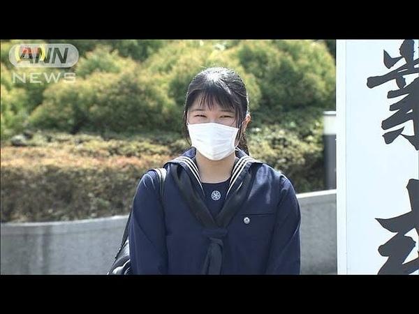 愛子さまが高等科を卒業 両陛下は出席控える(200322)