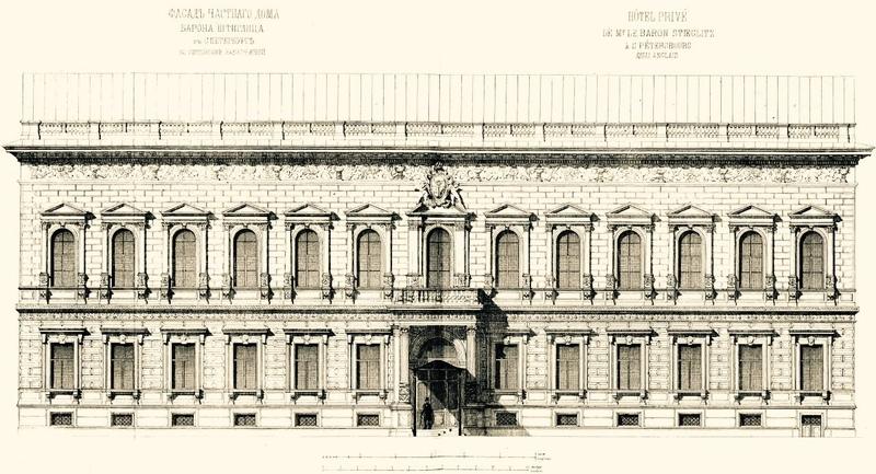 Интерьеры особняка барона А. Л. Штиглица Mansion of Baron A. L. Stiglitz, St Petersburg