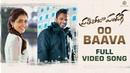 Oo Baava Full Video Song Prati Roju Pandaage Sai Tej Raashi Khanna Thaman Maruthi