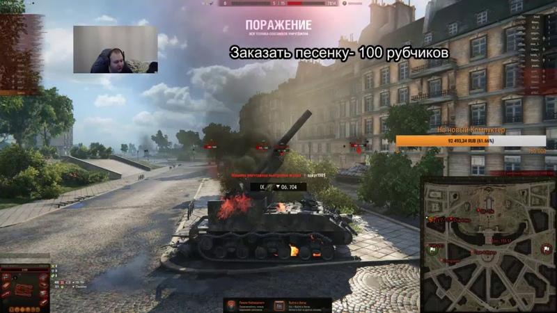 Тяпница последняя танковая пятница Серого