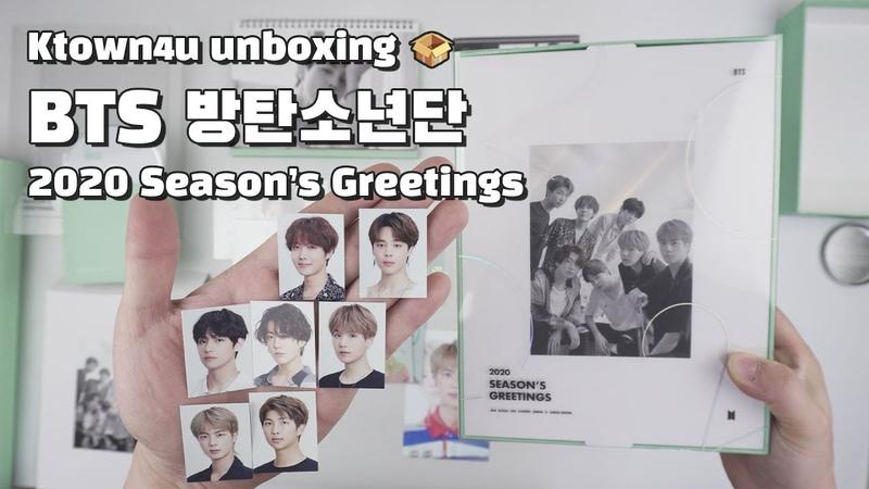 Unboxing BTS 2020 Season's Greetings 방탄소년단 2020 시즌그리팅 언박싱 Kpop Ktown4u