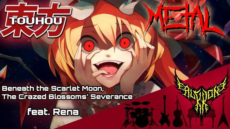 Touhou EastNewSound Hiiro Gekka Kyousai no Zetsu feat Rena Intense Symphonic Metal Cover