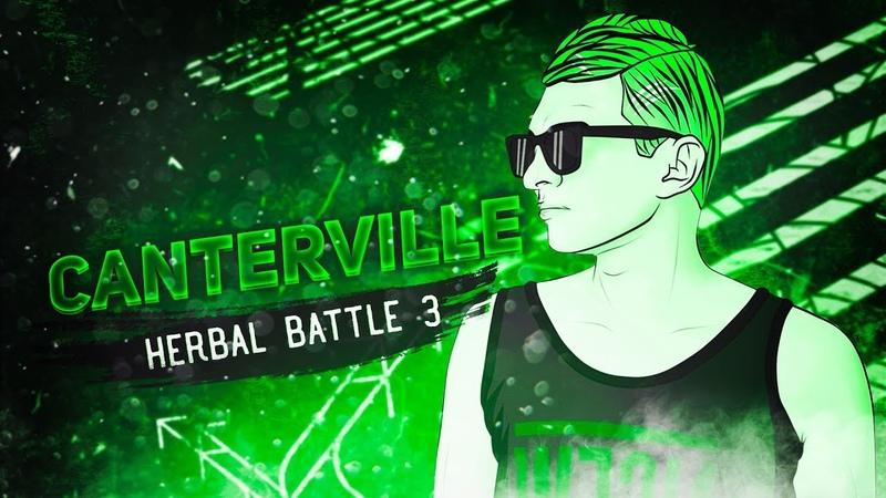Canterville Путь на Herbal Battle 3 Поражение в четвертьфинале