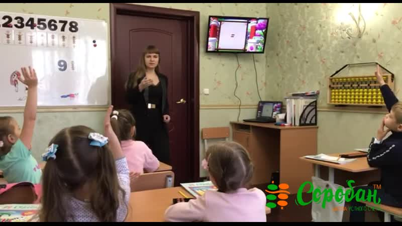 Группа 5-6 лет полтора месяца занятий в школе Соробан