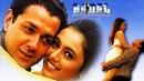 Бобби Деол-индийский фильмУбийца поневоле/Badal2000г
