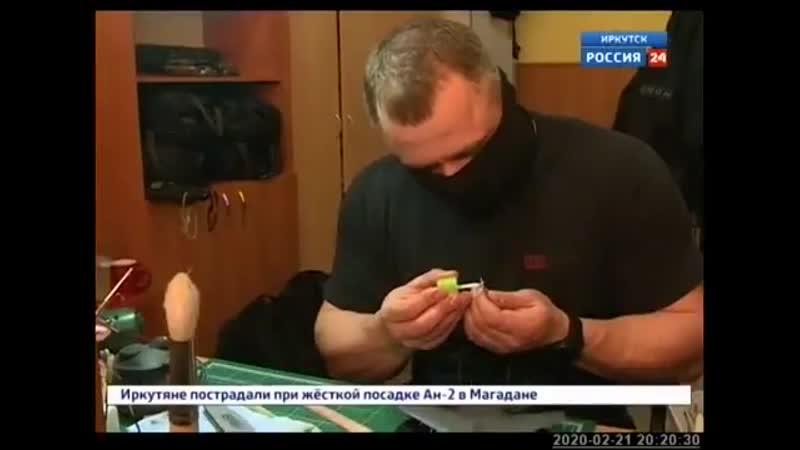 О своих хобби рассказали журналистам телекомпании Россия 24 сотрудники иркутск