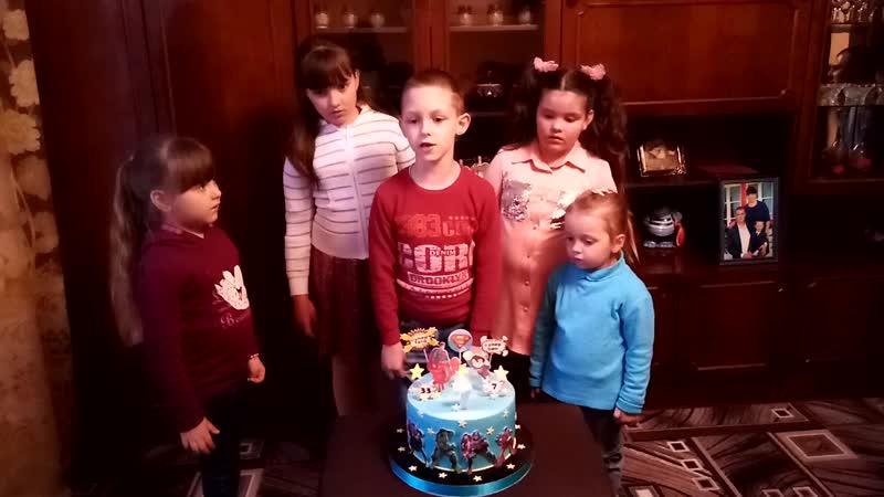 З днем народження Арсенчик🎂