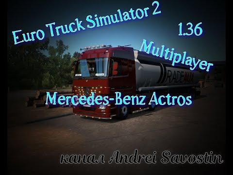 Euro Truck Simulator 2 Multiplayer,версия игры 1.36