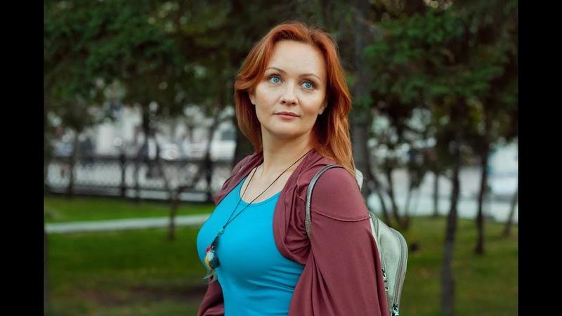 Чем заняться когда нечем заняться Людмила Фридрих Живи легко тренинг центр