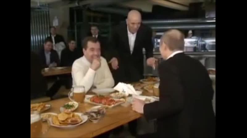 М ШЕЛЕГ В ПИВБАРЕ ЖИГУЛИ В ПУТИН и Д МЕДВЕДЕВ монтаж НЕЛИКС МУРАВЧИК