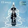 Zero People | 23 января | Новосибирск