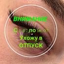 Танюшка Гончарова фото №6