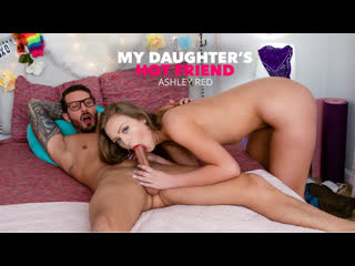 My Daughter's Hot Friend - Ashley Red - Naughty America - April 01, 2020 New Porn Natural Tits Ass Teen Hard Sex