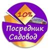Усмон Шарифов 22-121