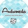 Andromeda - керамическая посуда ручной работы