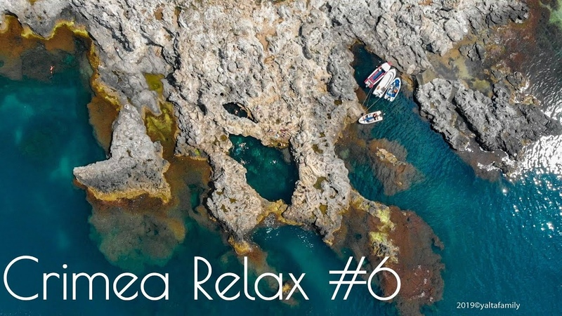 Западный Крым Тарханкут с высоты Оленевка пляж Майами Джангуль Атлеш Чаша любви Crimea Relax