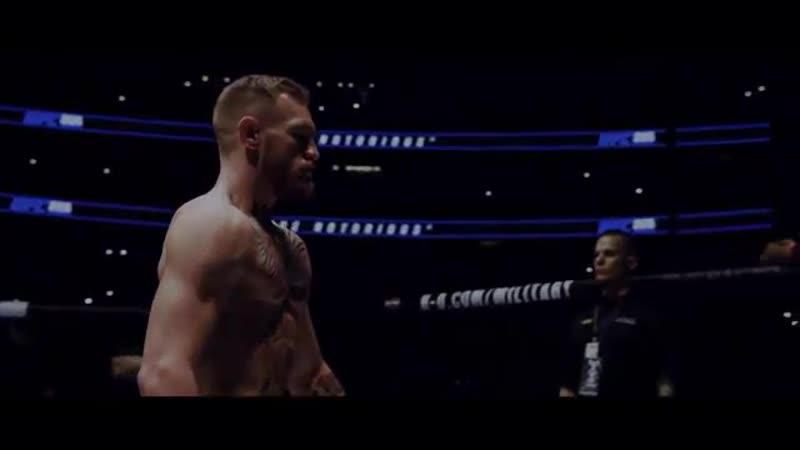 UFC246 прямая трансляция - Смотреть онлайн юфс 246 Макгрегор Серроне