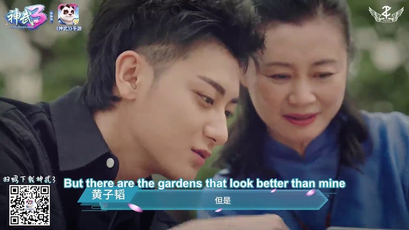 VIDEO 190716 x ShenWu 3's Summer Adventure Chapter 2 ENG SUB