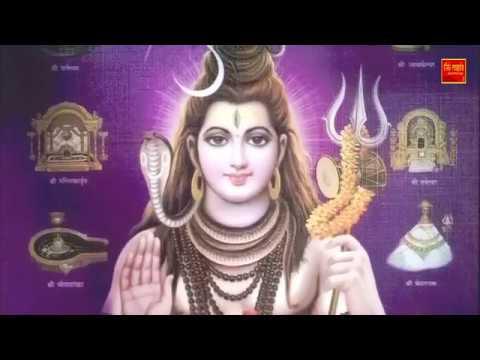 ॐॐॐ Shiva Om Shiva (Tikki Masala Remix) Masala Records ॐॐॐ Aum Namah Shivaya