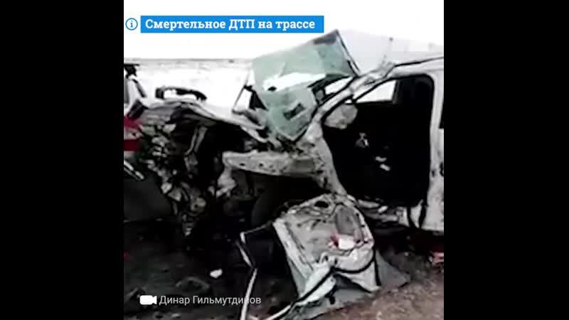 Последствие ДТП на дороге Сибай Акъяр