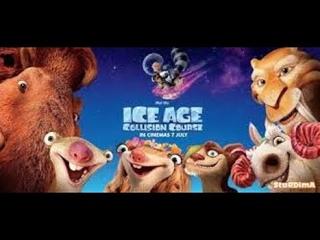 فيلم الكرتون الرائع و الجميل العصر الجليدى 2019The wonderful and beautiful cartoon movie Ice Age