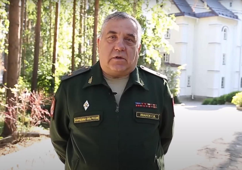 Уральский генерал Сергей Иванов рассказал о существовании теневого мирового
