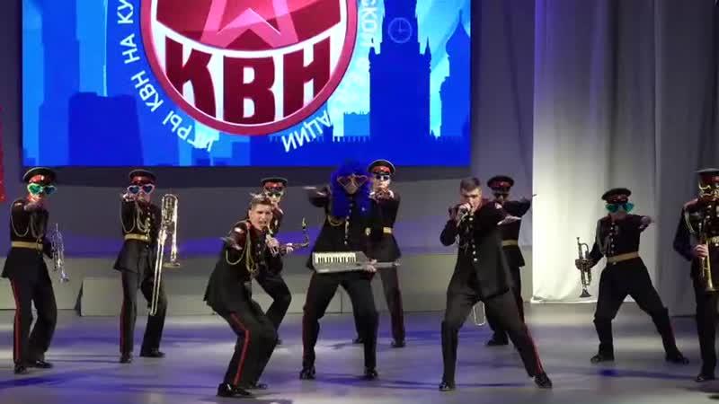 Московское военно-музыкальное училище. КВН. Рязань.