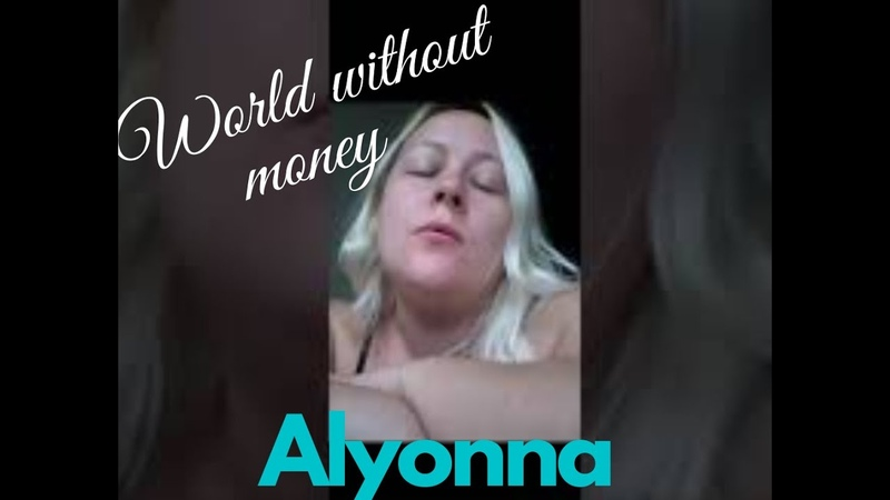 World without money (В поддержку проекту Венера Жака Фреско🙂) plussize Будущее после коронавируса!