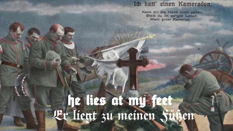 Ich hatt' einen Kameraden (German and English Lyrics)