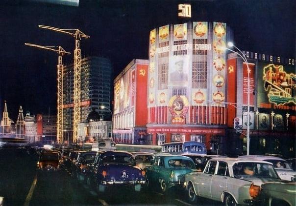 Ночная Москва, 1967 год.