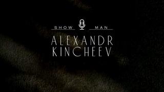 Промо ролик для молодоженов | Александр Кинчеев | Ведущий