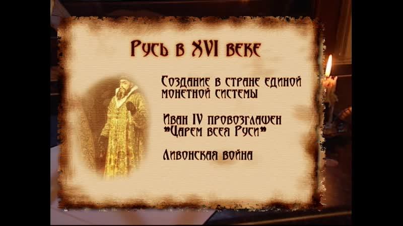 Столп земли русской 2009