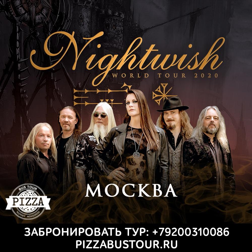 Афиша Нижний Новгород Автобусный тур на NIGHTWISH из Нижнего Новгорода