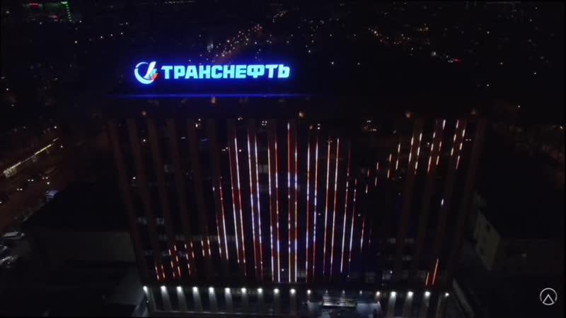 Рекламный проект Арт-сити для АО Траснефть в г.Тюмень