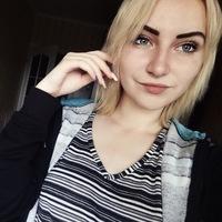 Аня Холод