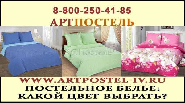 Купить белый комплект постельного белья
