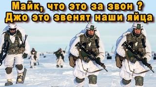 Генералы НАТО увидев разбросанные то там то сям русские валенки поняли что Арктика потеряна навсегда