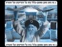 Torah is my life Nanach - כי הם חיינו וארך ימינו ובהם נהגה יומם ו150