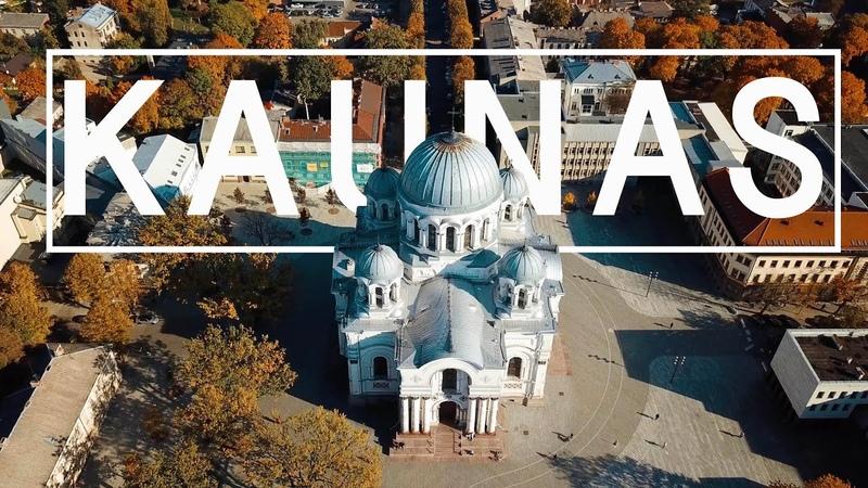 Kaunas city from above DJI MAVIC PRO 4K