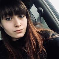 Екатерина Гордиенко