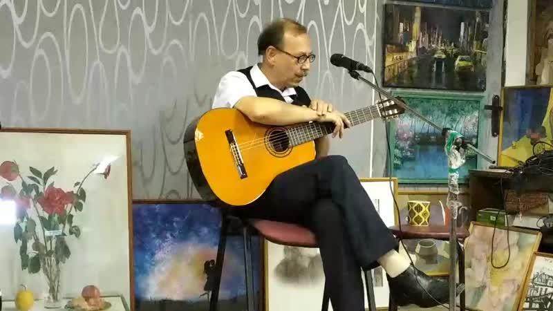 Михаил Будин Канатоходец авт Вл Высоцкий